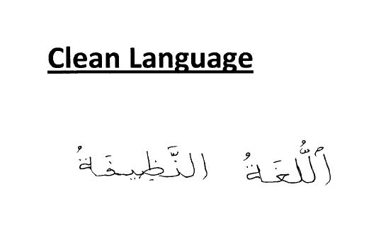 Arabic CLQs